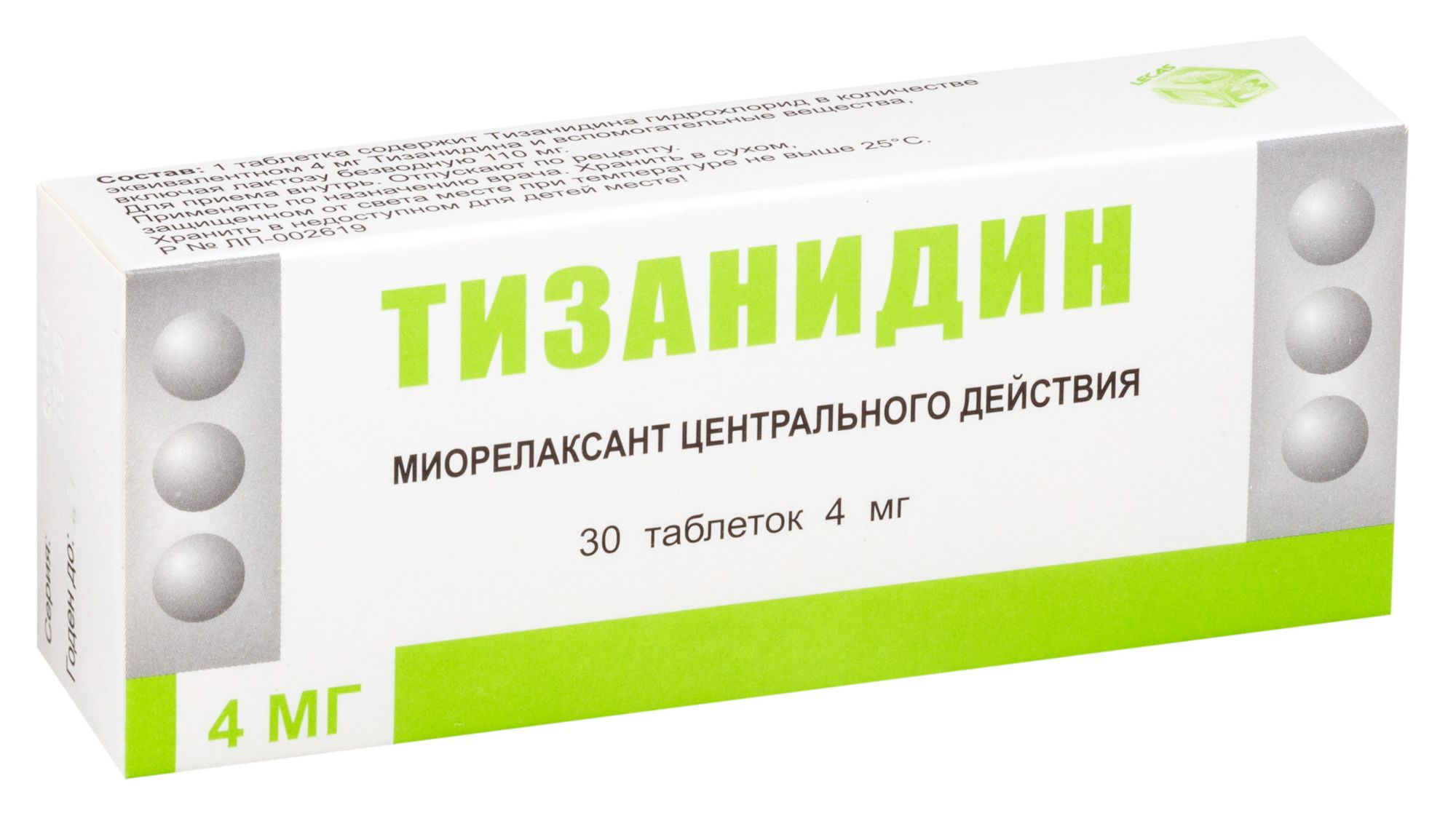 фото упаковки Тизанидин