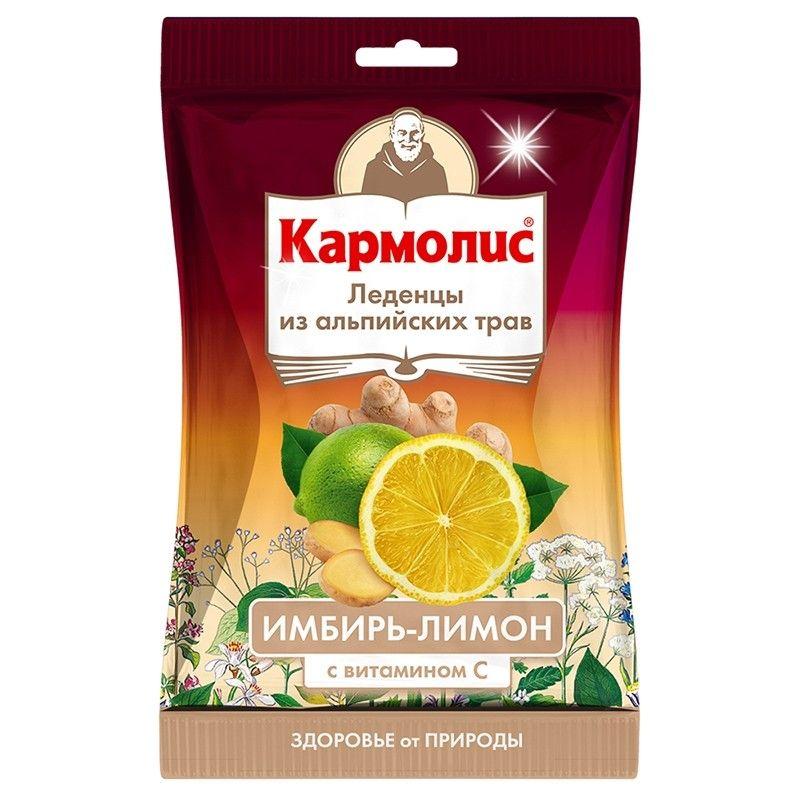 фото упаковки Кармолис Леденцы с витамином С