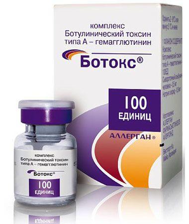 Ботокс, 100 ЕД, лиофилизат для приготовления раствора для внутримышечного введения, 1шт.