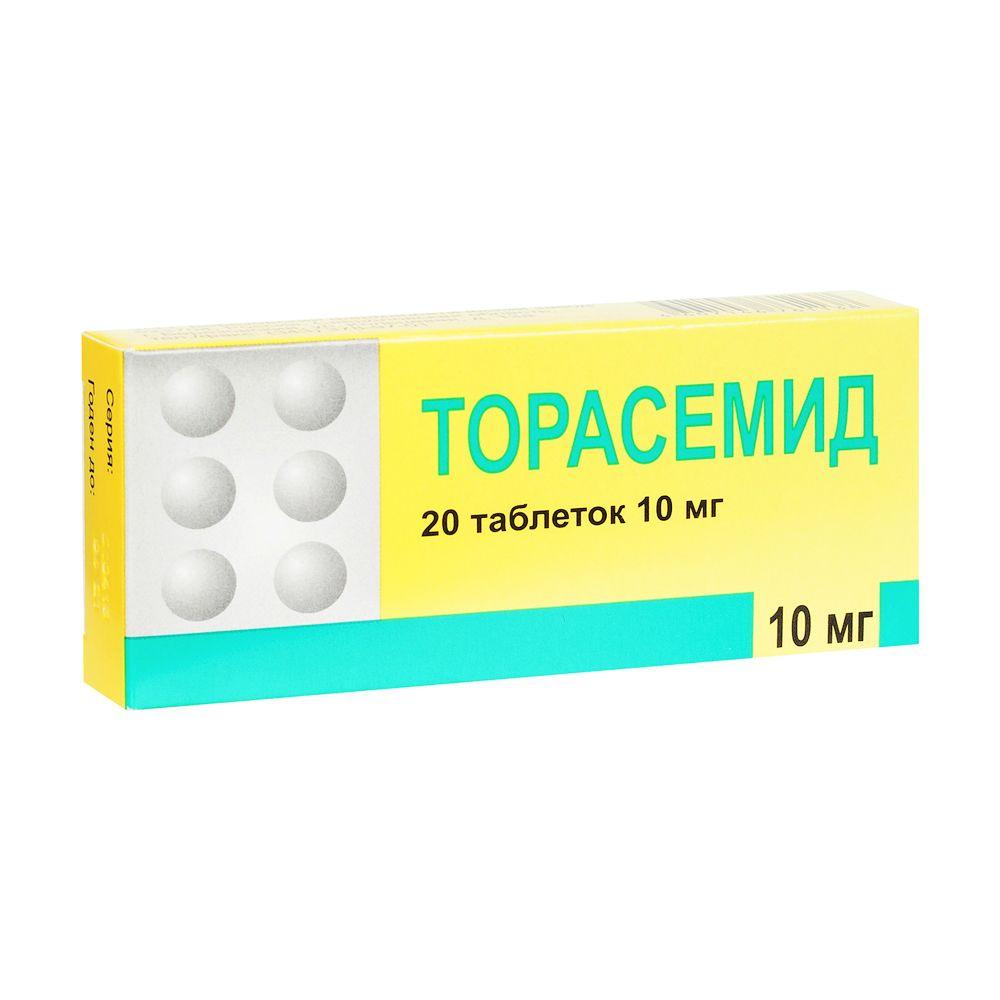 фото упаковки Торасемид