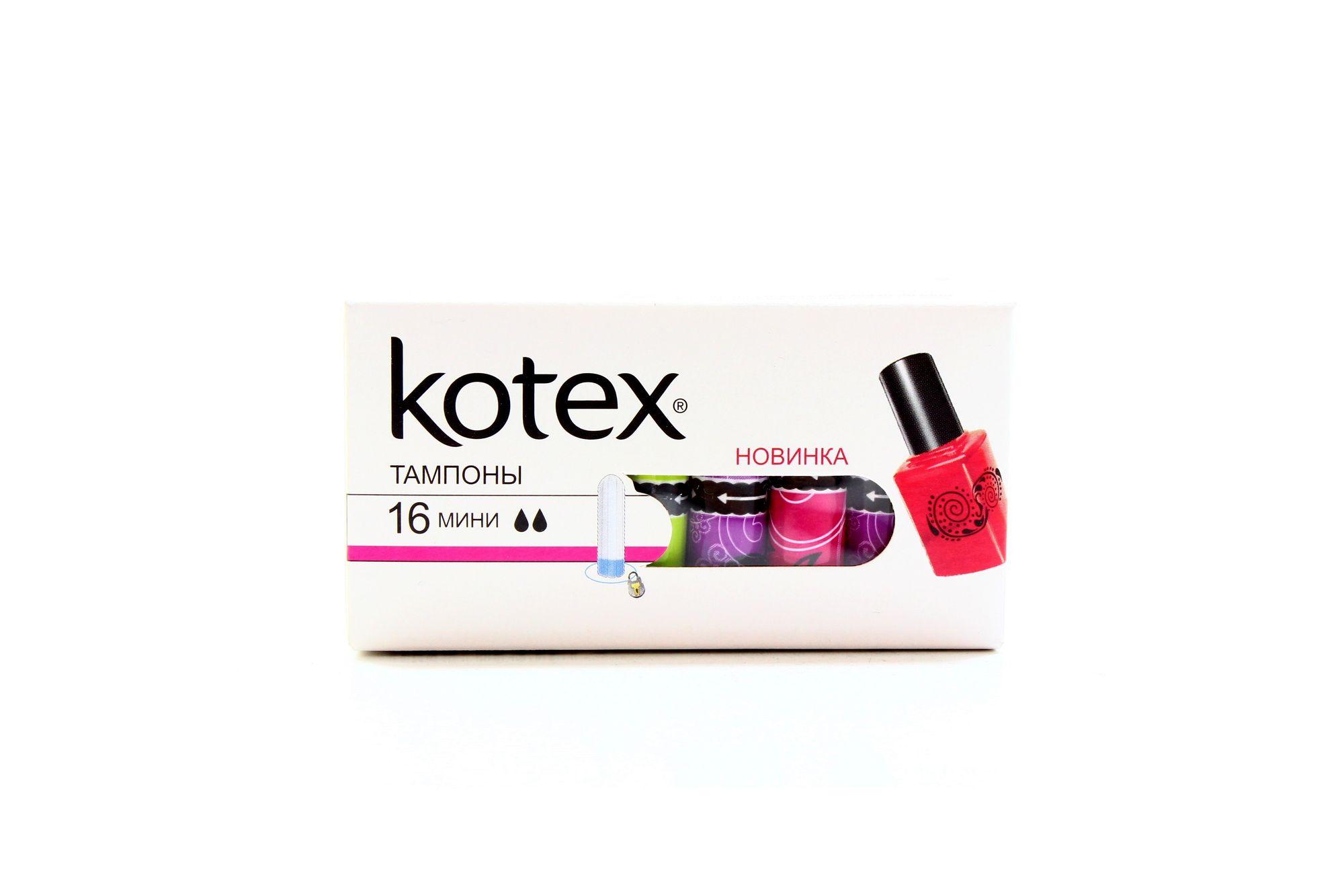 Kotex Mini тампоны женские гигиенические, тампоны вагинальные, 16 шт.
