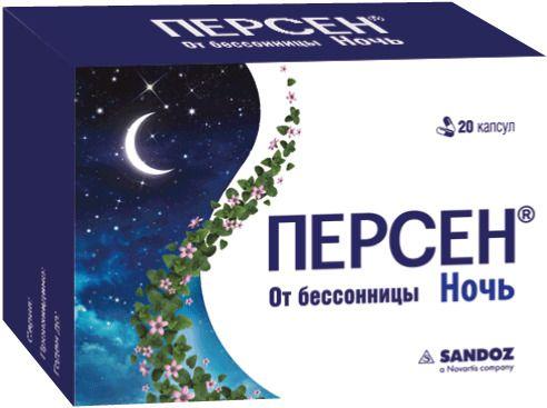 фото упаковки Персен Ночь