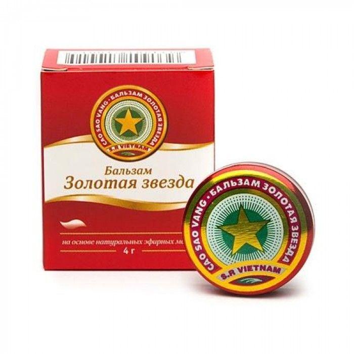 Золотая звезда бальзам, бальзам для наружного применения, 4 г, 1шт.