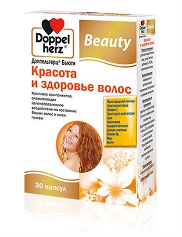 фото упаковки Доппельгерц Бьюти Красота и здоровье волос