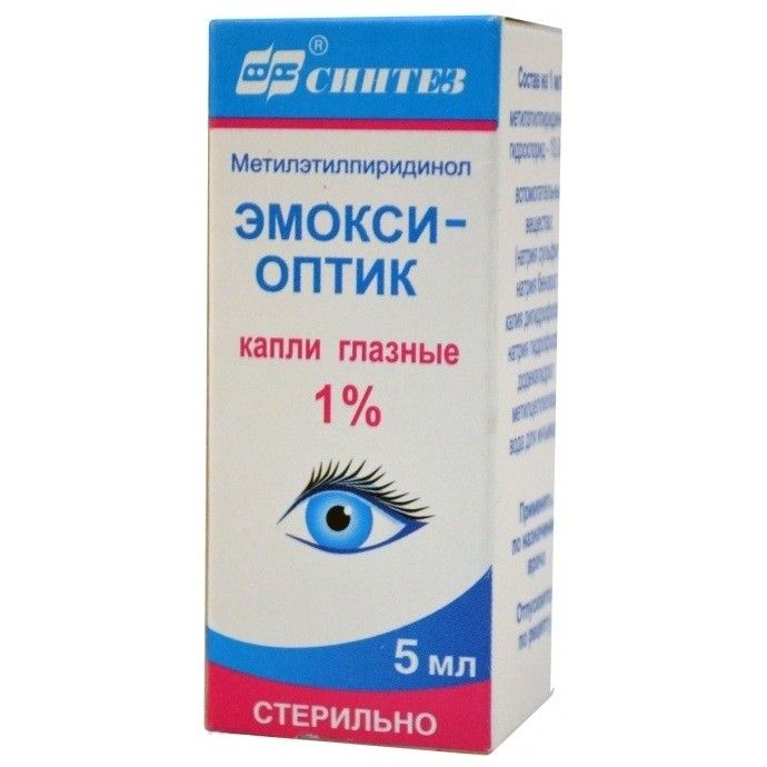 фото упаковки Эмокси-оптик