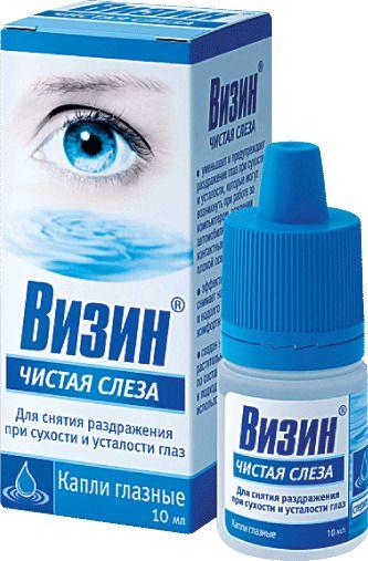Визин Чистая Слеза, капли глазные, стерильный (-ая; -ое; -ые), 10 мл, 1 шт.