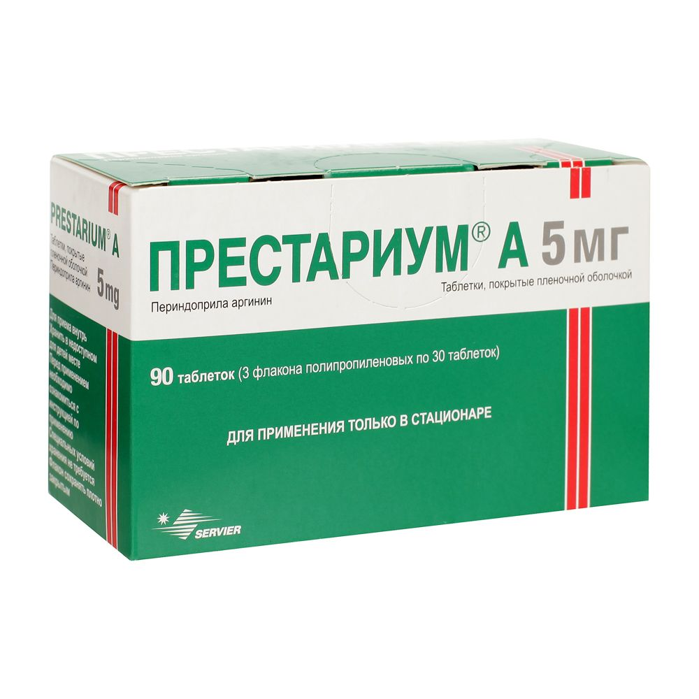 фото упаковки Престариум А