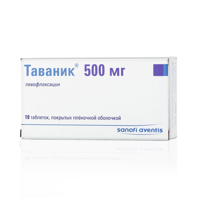 фото упаковки Таваник