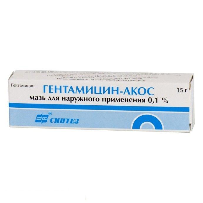 Гентамицин-АКОС, 0.1%, мазь для наружного применения, 15 г, 1шт.