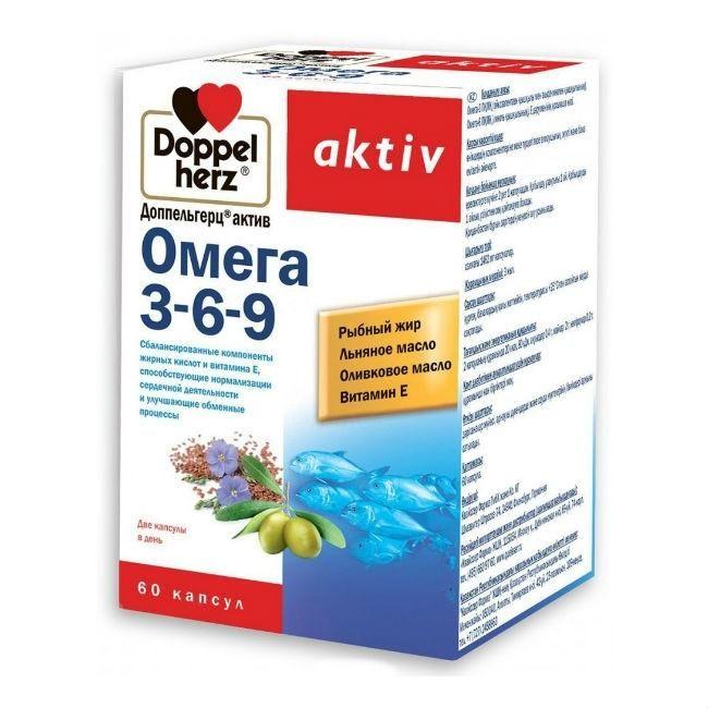 фото упаковки Доппельгерц Актив Омега-3-6-9