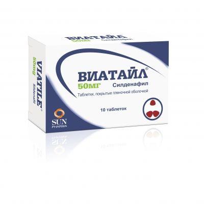 Виатайл, 50 мг, таблетки, покрытые пленочной оболочкой, 10 шт.
