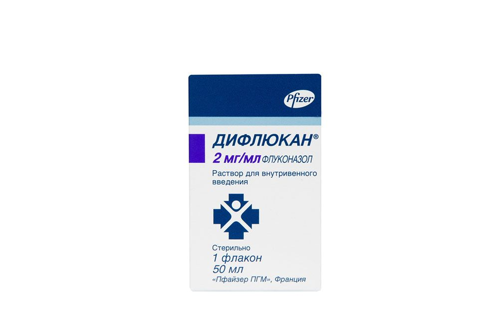 Дифлюкан, 2 мг/мл, раствор для внутривенного введения, 50 мл, 1 шт.