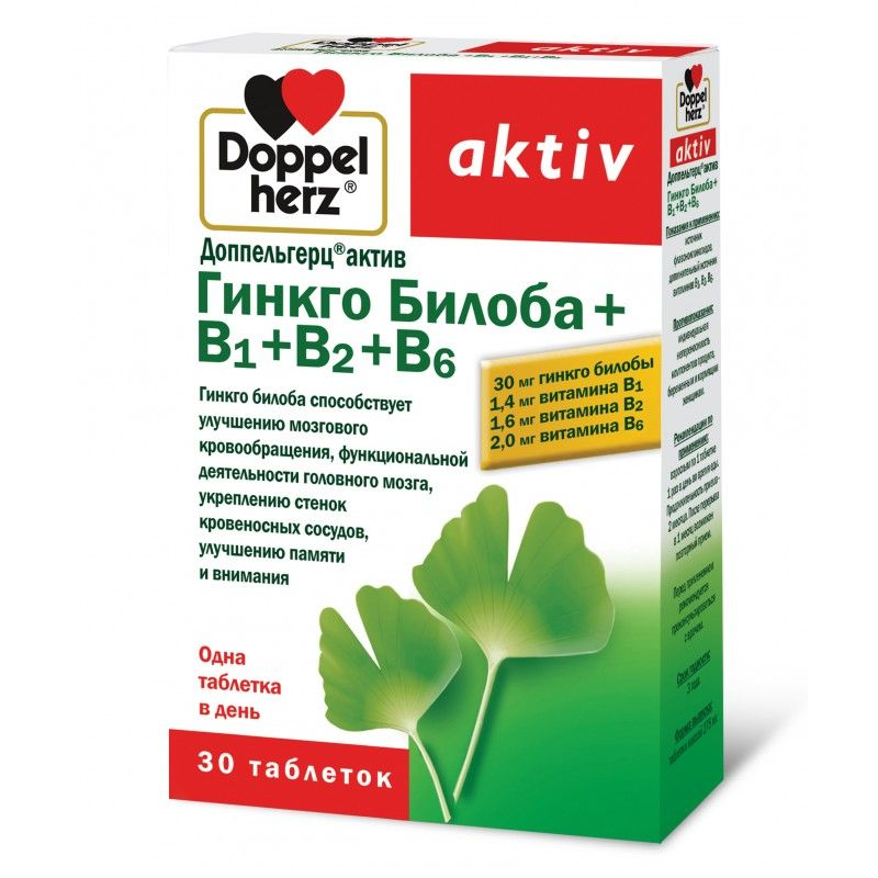 фото упаковки Доппельгерц актив Гинкго Билоба+B1+B2+B6