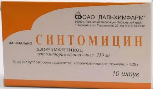 фото упаковки Синтомицин