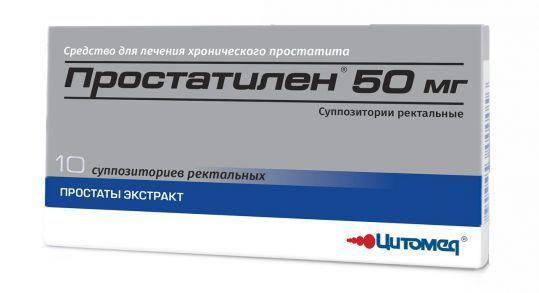 фото упаковки Простатилен