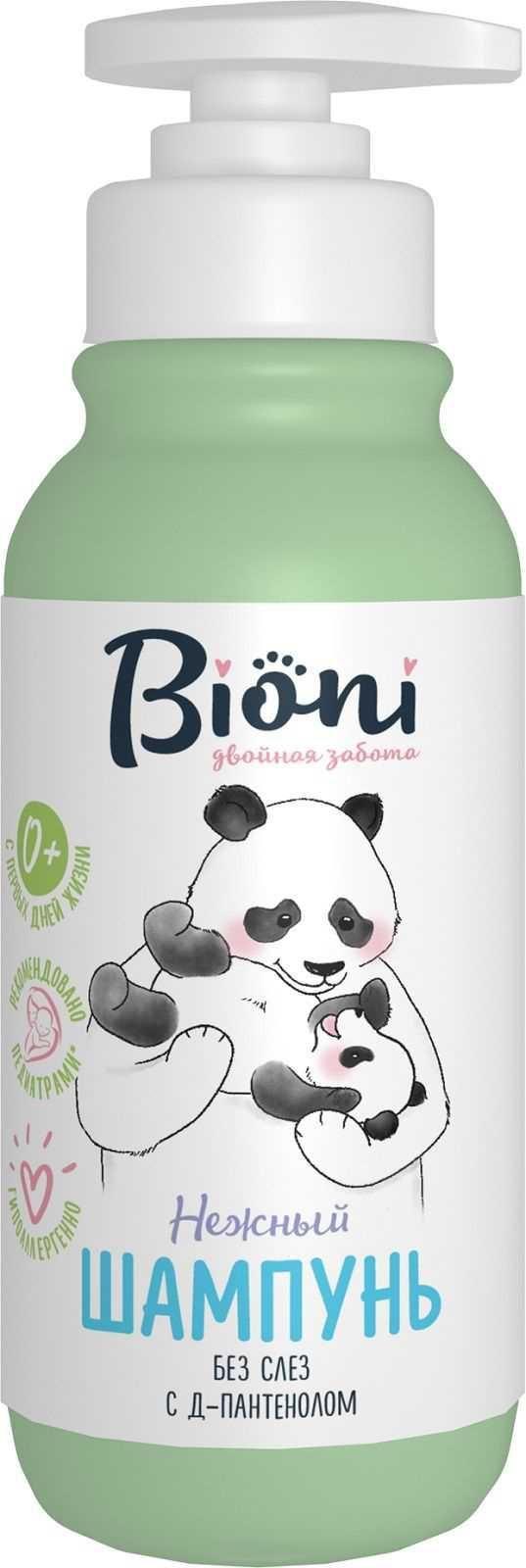 фото упаковки Bioni Детский шампунь Без слез