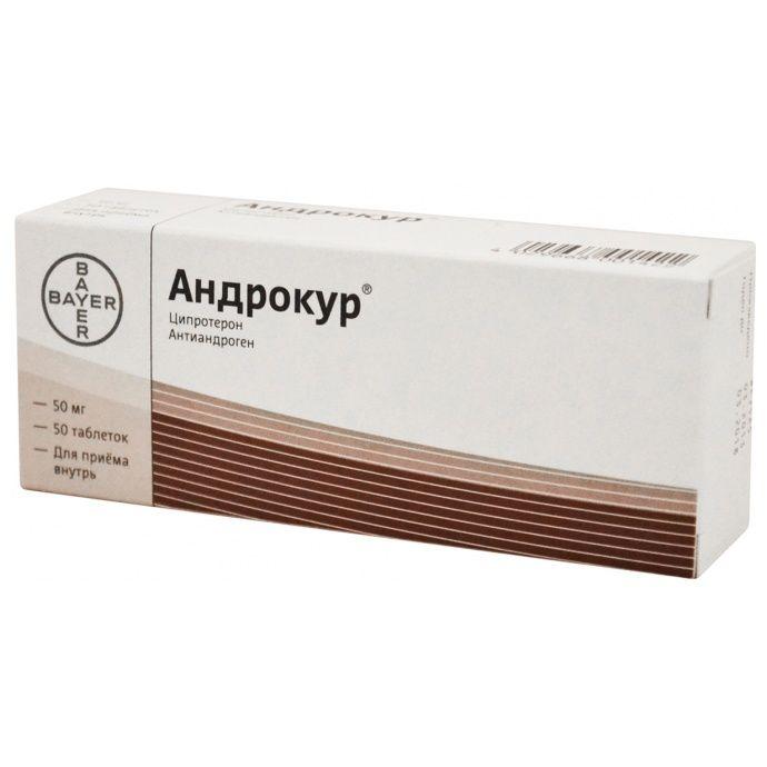 Андрокур, 50 мг, таблетки, 50шт.