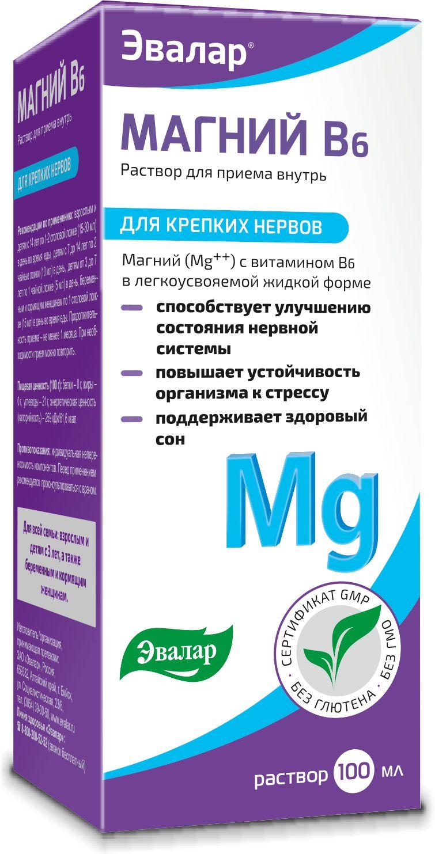 фото упаковки Магний В6