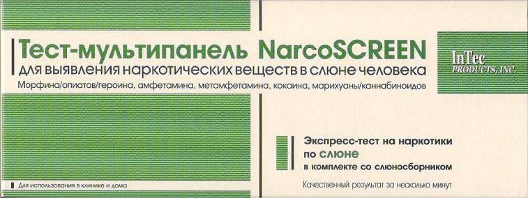 Тест на наркотики NARCOSCREEN 5 видов наркотиков в слюне, тест-полоска, 1 шт.