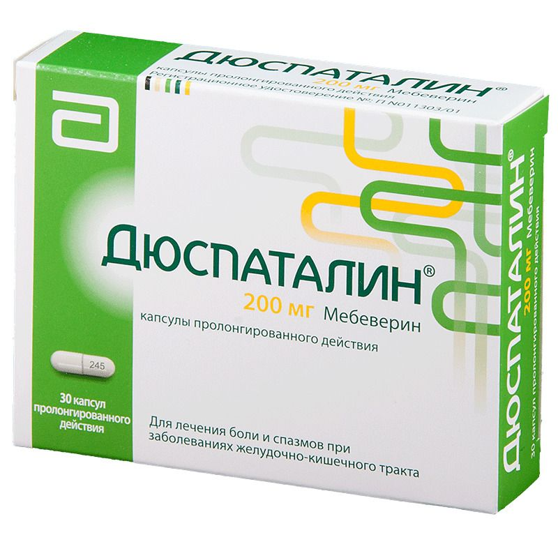 фото упаковки Дюспаталин