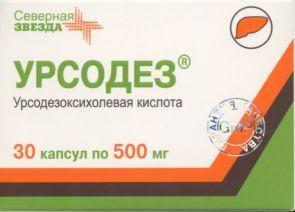 Урсодез, 500 мг, капсулы, 30шт.