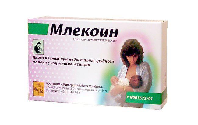 фото упаковки Млекоин