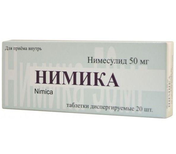 фото упаковки Нимика