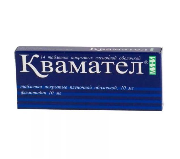 фото упаковки Квамател мини