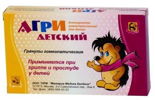 фото упаковки Агри детский