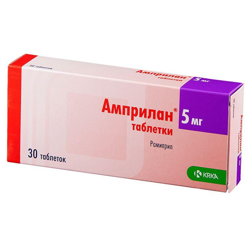 Амприлан, 5 мг, таблетки, 30 шт.