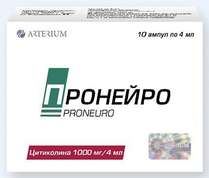 Пронейро, 250 мг/мл, раствор для внутривенного и внутримышечного введения, 4 мл, 10 шт.