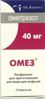 фото упаковки Омез