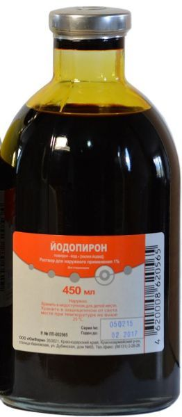 Йодопирон, 1%, раствор для наружного применения, 450 мл, 1шт.