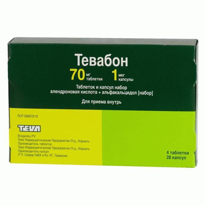 фото упаковки Тевабон