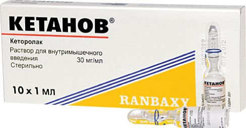 фото упаковки Кетанов (для инъекций)