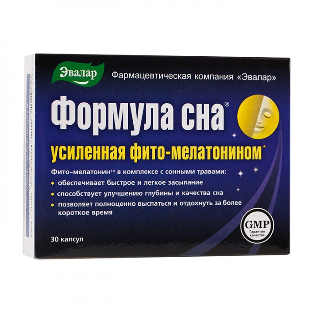 фото упаковки Формула сна усиленная фито-мелатонином