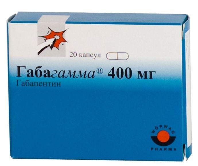 Габагамма, 400 мг, капсулы желатиновые твердые, 20 шт.