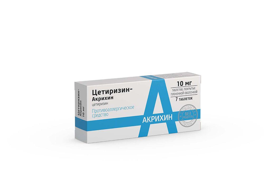 Цетиризин-Акрихин, 10 мг, таблетки, покрытые пленочной оболочкой, 7 шт.