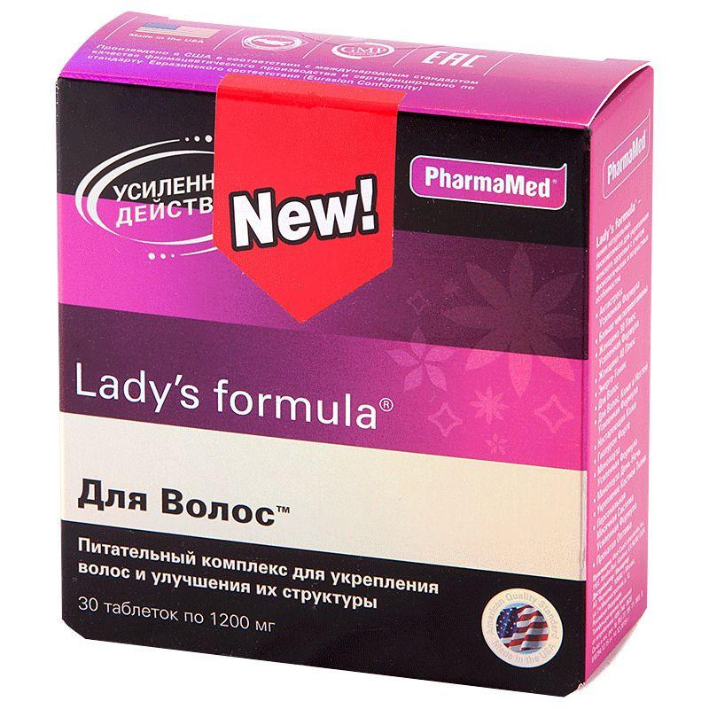 Lady's formula Для волос, 1200 мг, таблетки, 30 шт.
