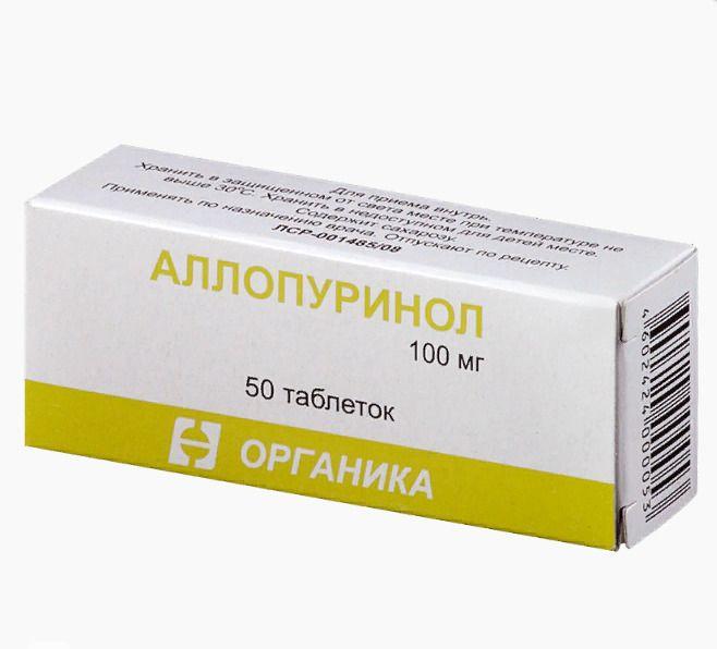 фото упаковки Аллопуринол