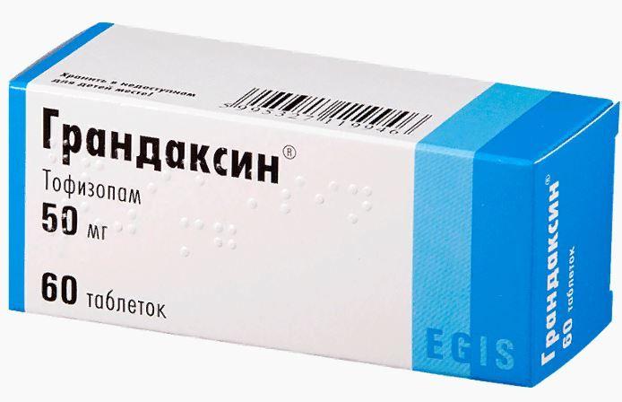 фото упаковки Грандаксин