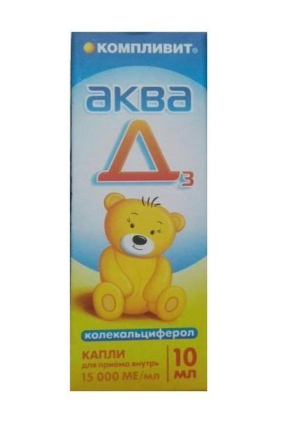 фото упаковки Компливит Аква Д3