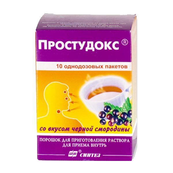 Простудокс, порошок для приготовления раствора для приема внутрь, 5 г, 10 шт.