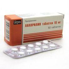 фото упаковки Анаприлин