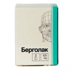 фото упаковки Берголак