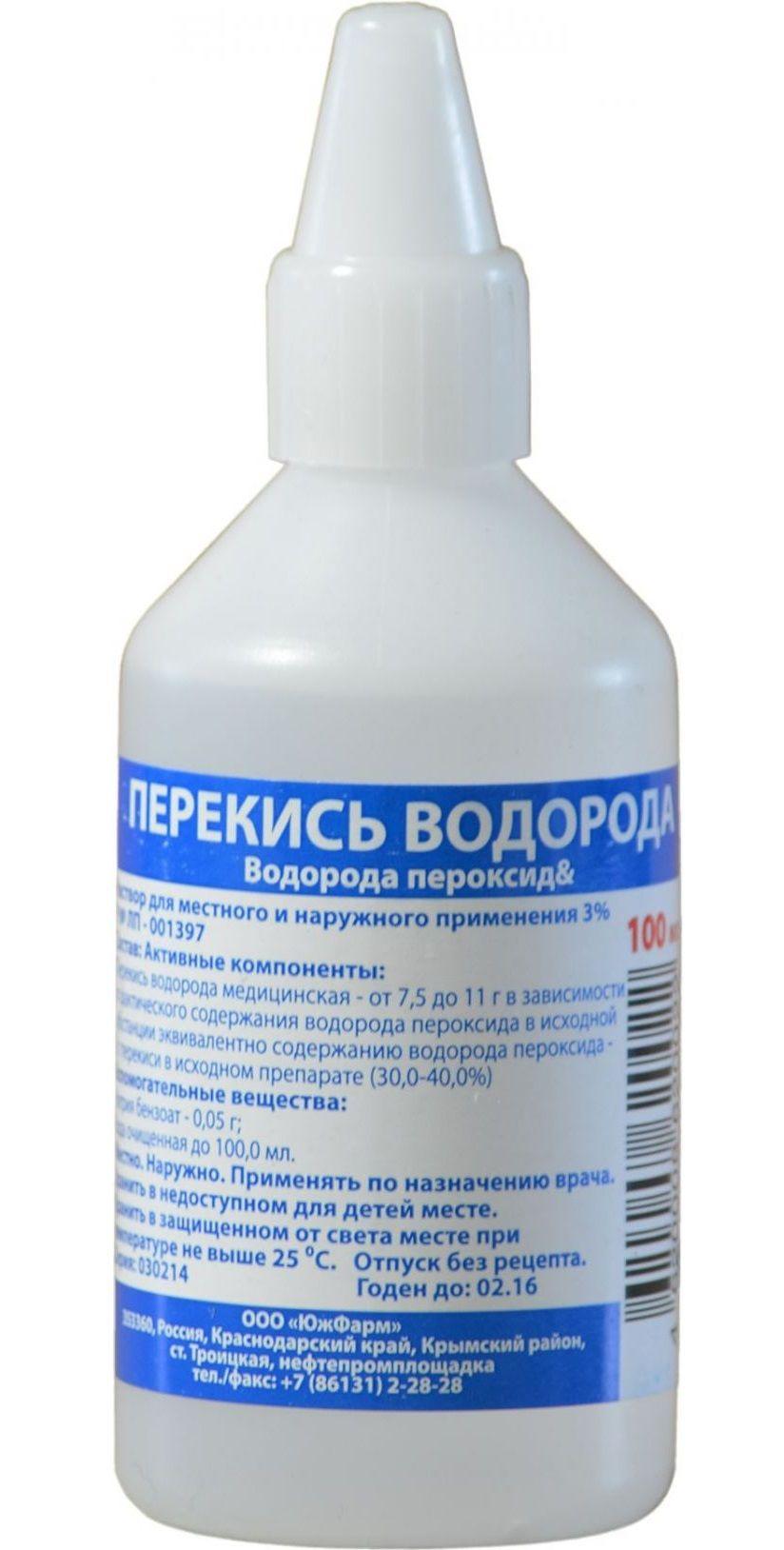 фото упаковки Перекись водорода