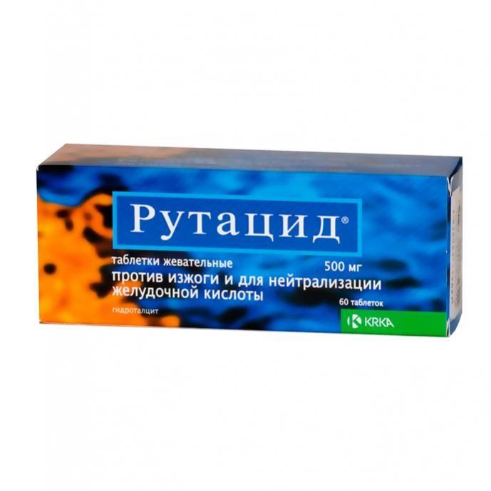 Рутацид, 500 мг, таблетки жевательные, 60 шт.