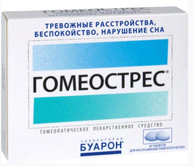 фото упаковки Гомеострес