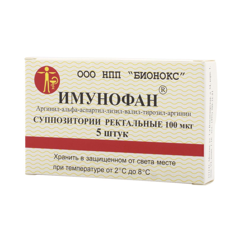 Имунофан, 100 мкг, суппозитории ректальные, 5 шт.