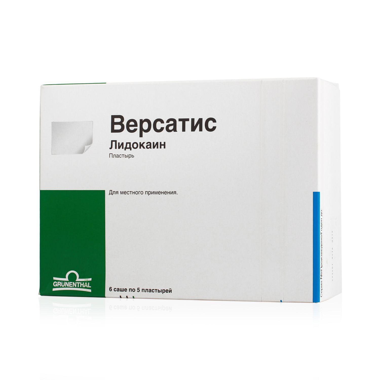 Версатис, 700 мг, пластырь, 30 шт.